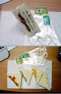 fraude sandwich-japon